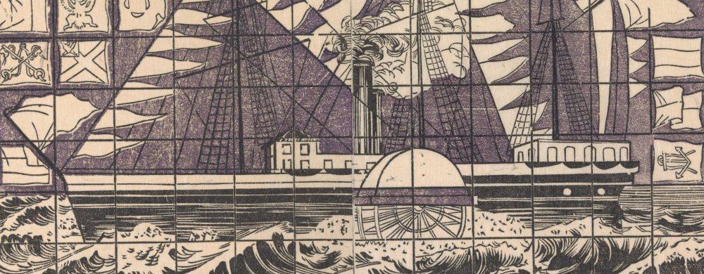 Raderboot